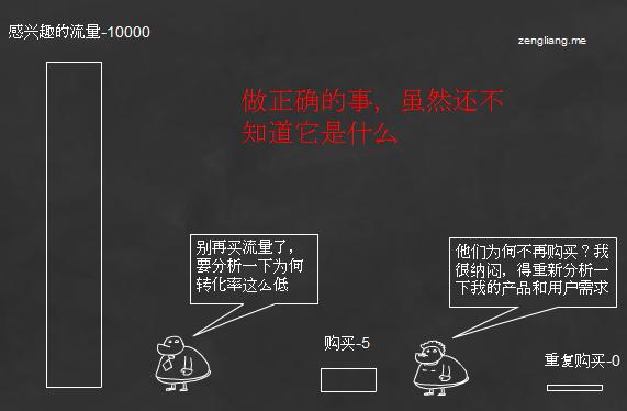 2014-05-10_1021